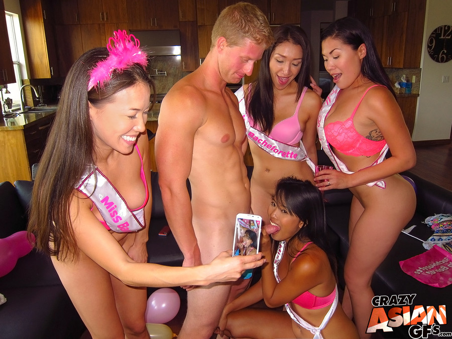Fuck stripper party asian words